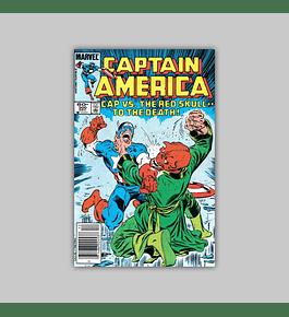Captain America 300 1984
