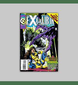 Excalibur 90 1995