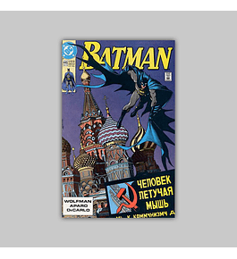 Batman 445 1990