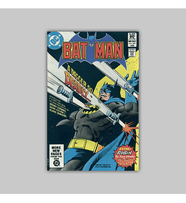 Batman 343 1982
