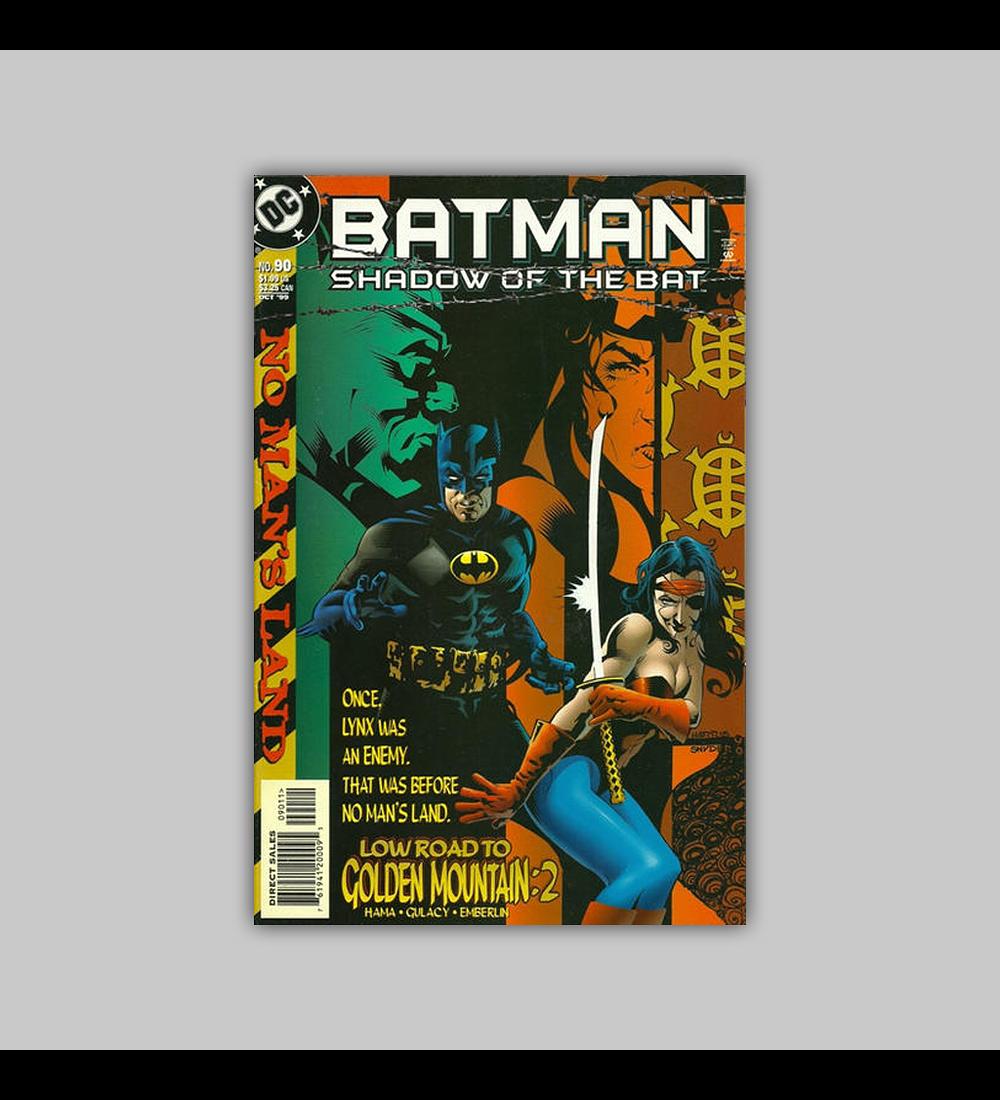Batman: Shadow of the Bat 90 1999