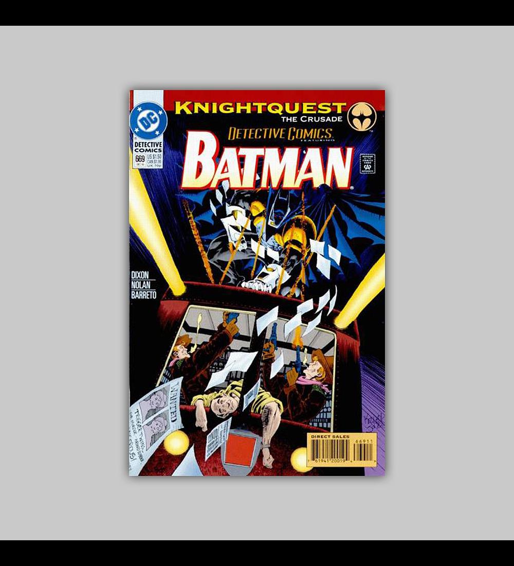 Detective Comics 669 1993