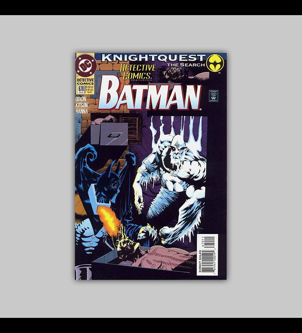 Detective Comics 670 1994