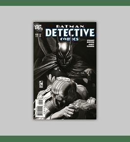 Detective Comics 830 2007