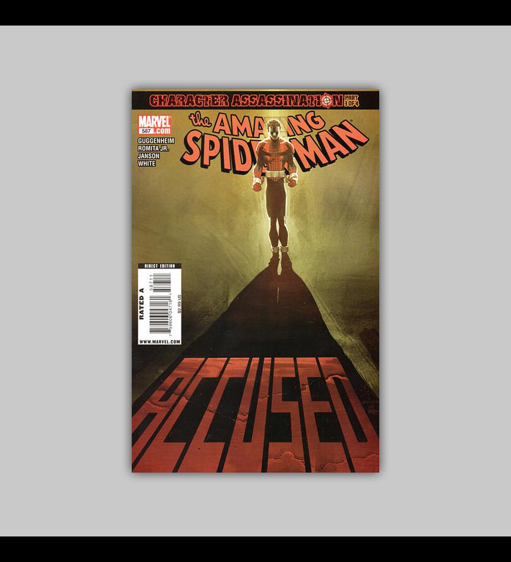 Amazing Spider-Man 587 2009