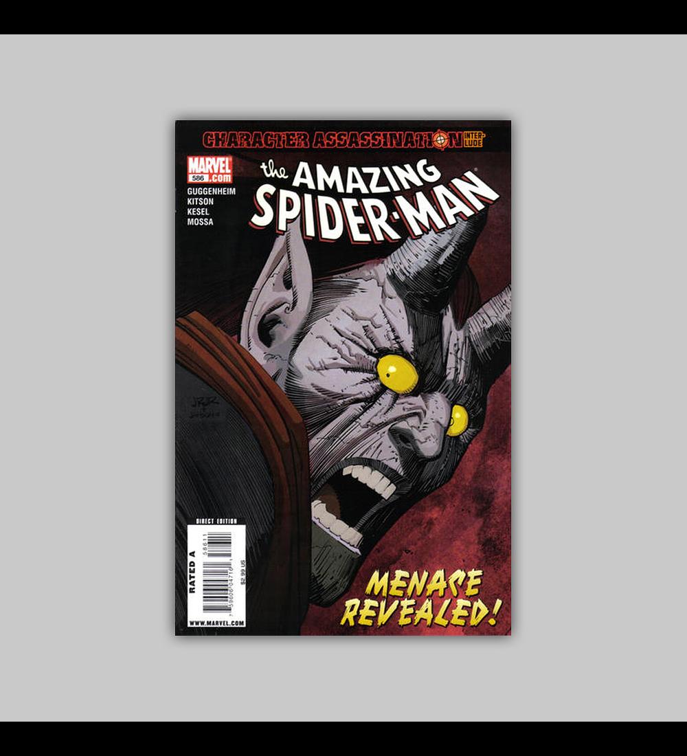 Amazing Spider-Man 586 2009