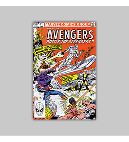 Avengers Annual 11 1982