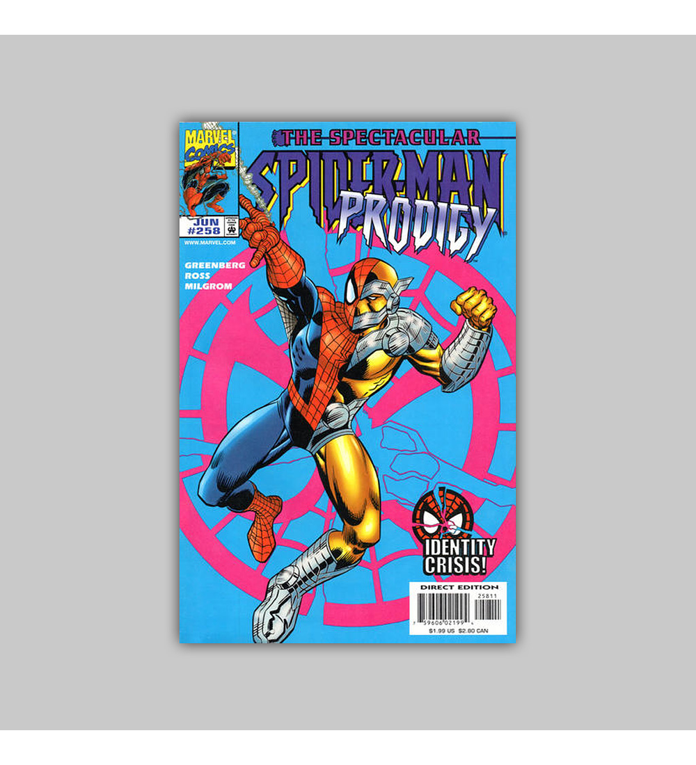 Spectacular Spider-Man 252 1997