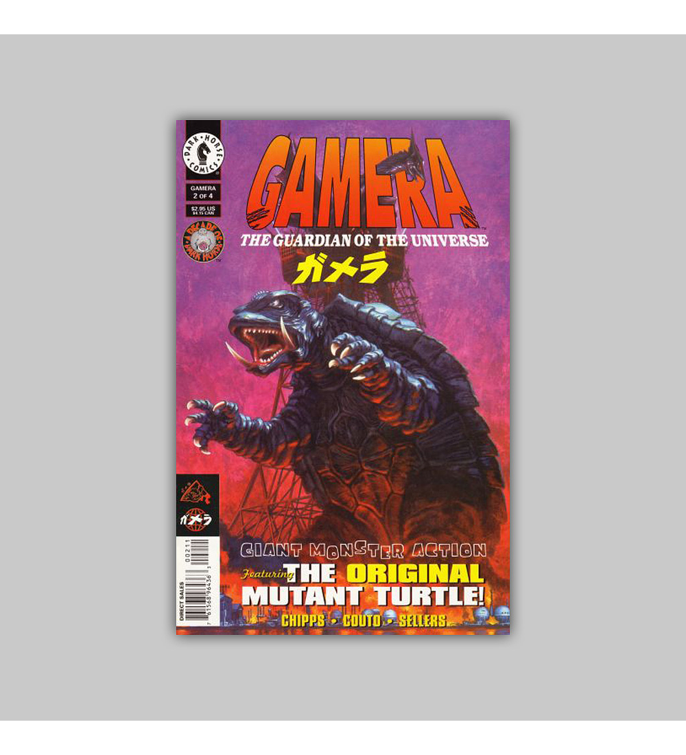 Gamera: The Gardian of the Universe (complete limited series) 1996