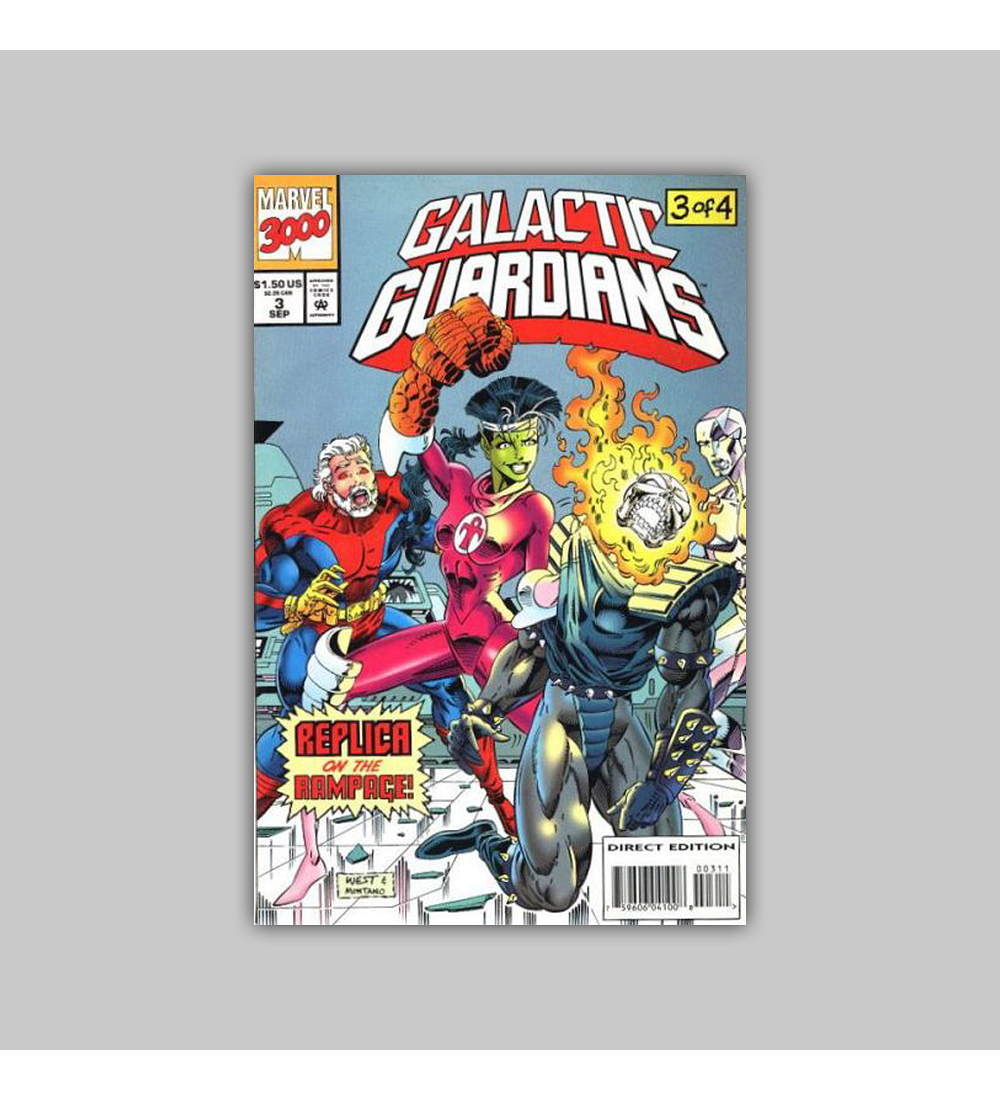 Galactic Guardians (complete limited series) 1994