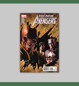New Avengers (Vol. 2) 12 2011