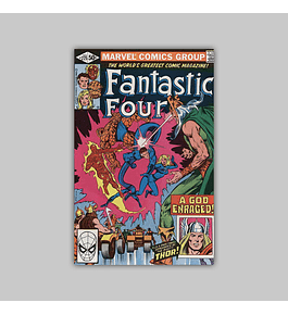 Fantastic Four 225 VF/NM (9.0) 1980