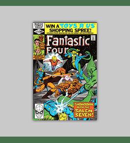 Fantastic Four 223 1980