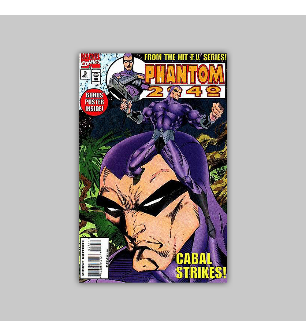 Phantom 2040 (complete limited series) 1995
