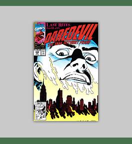 Daredevil 299 1991