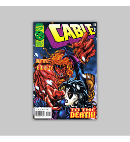 Cable 24 1995