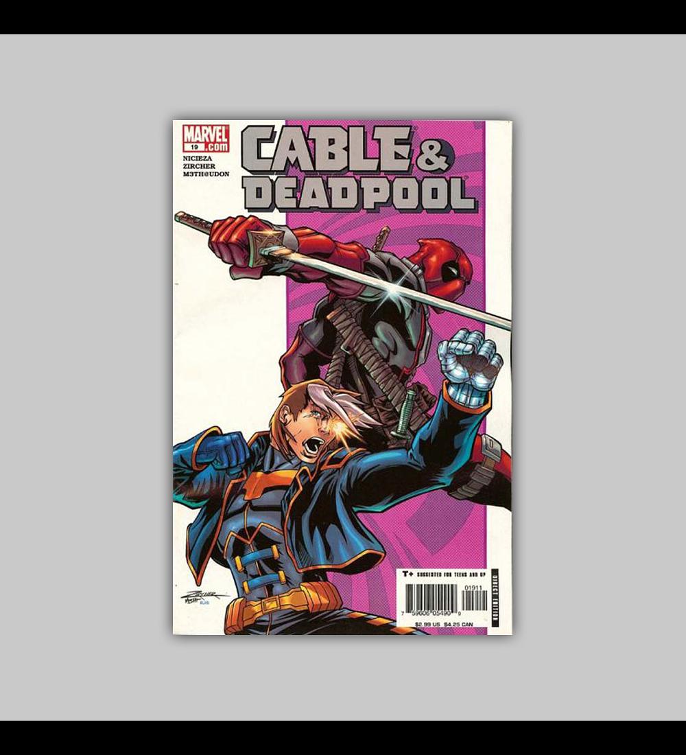 Cable & Deadpool 19 2005
