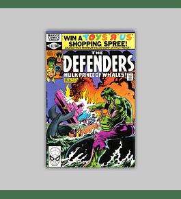 Defenders 88 1980