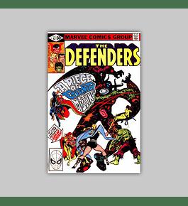 Defenders 92 VF (8.0) 1981
