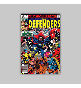 Defenders 95 VF/NM (9.0) 1981