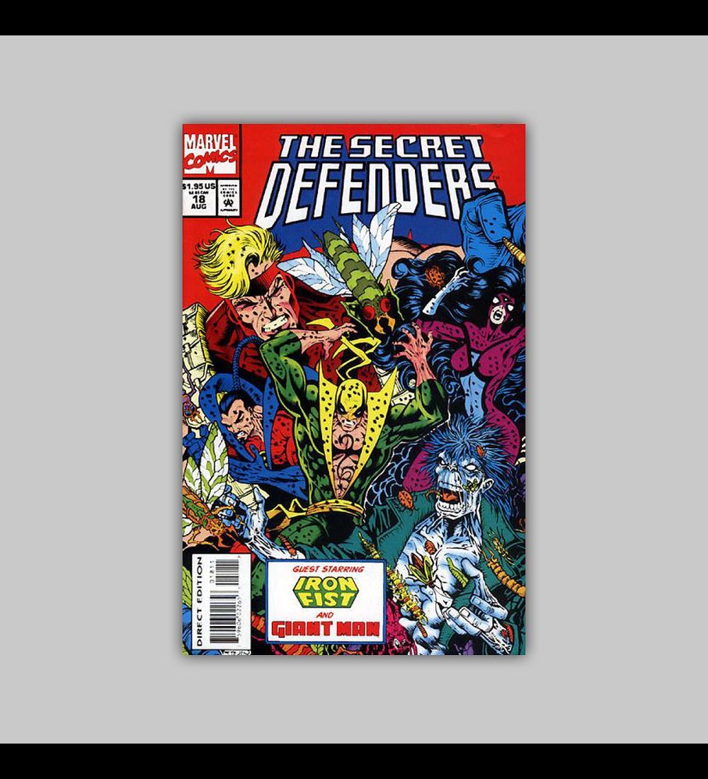 The Secret Defenders 18 1994