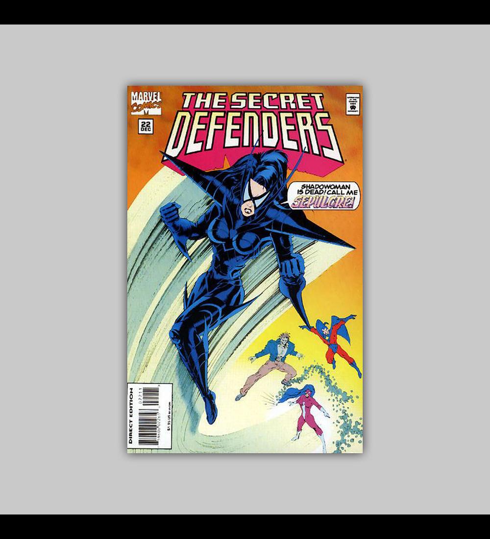 The Secret Defenders 22 1994