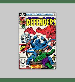 Defenders 108 1982