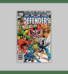 Defenders 112 VF (8.0) 1982