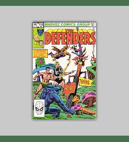 Defenders 115 NM (9.4) 1983