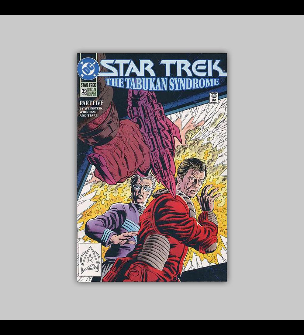 Star Trek (Vol. 2) 39 1992