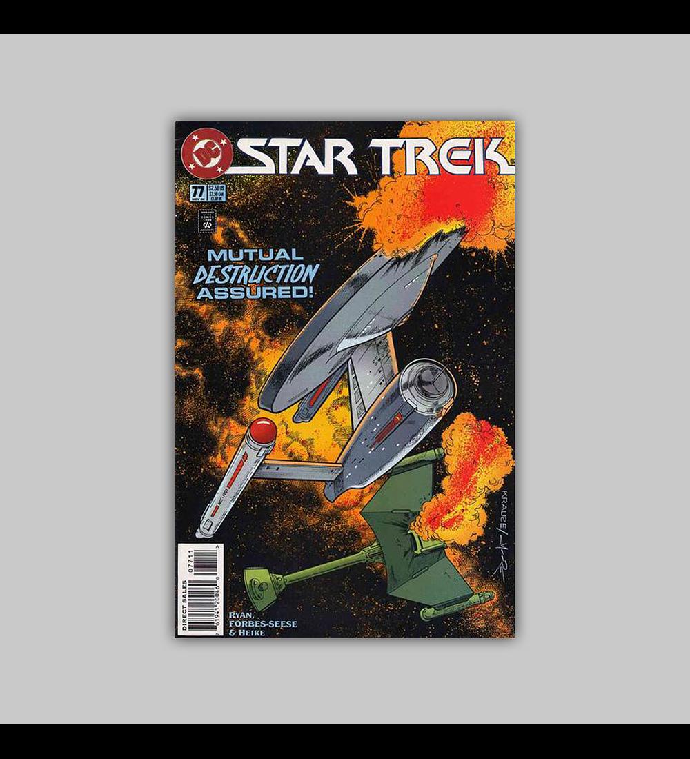 Star Trek (Vol. 2) 77 1995