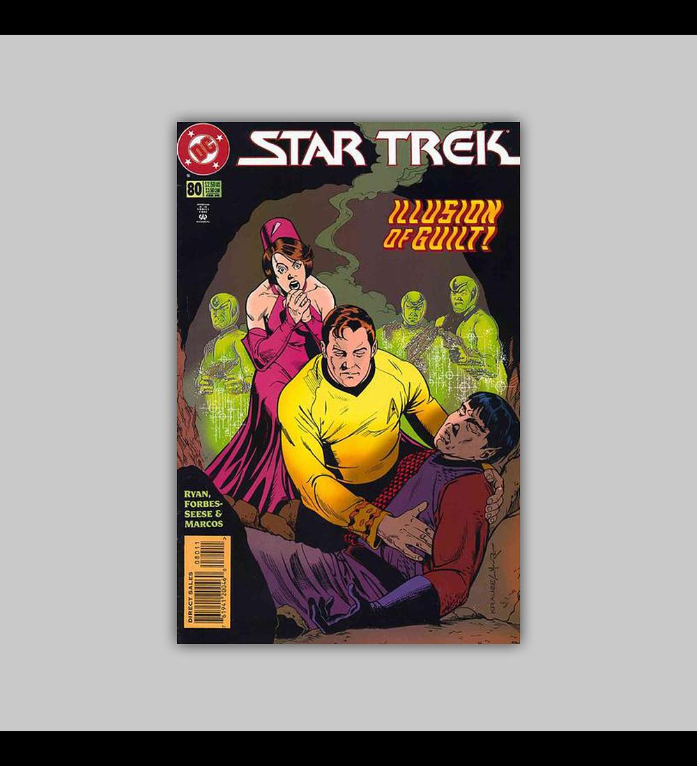 Star Trek (Vol. 2) 80 1996