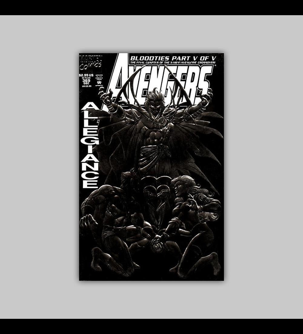 Avengers 369 Foil 1993