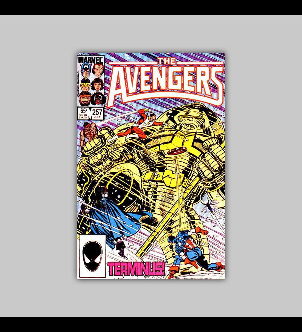 Avengers 257 1985