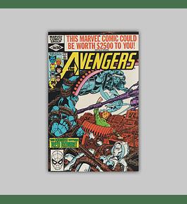 Avengers 199 FN/VF (7.0) 1980