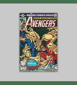 Avengers 203 1981
