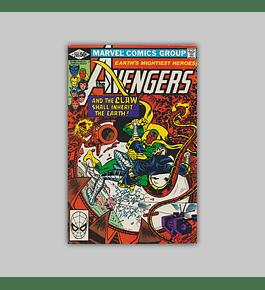 Avengers 205 1981