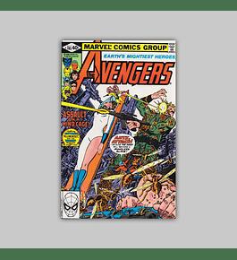 Avengers 195 1980