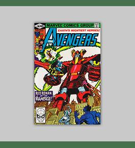 Avengers 198 1980