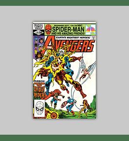Avengers 214 1981