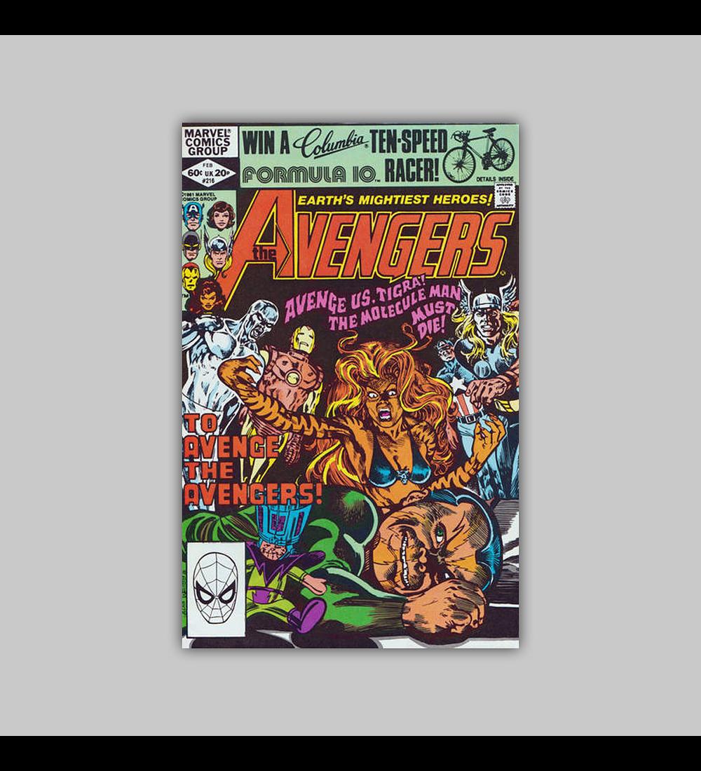 Avengers 216 1982