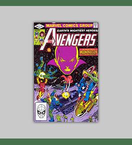 Avengers 219 1982