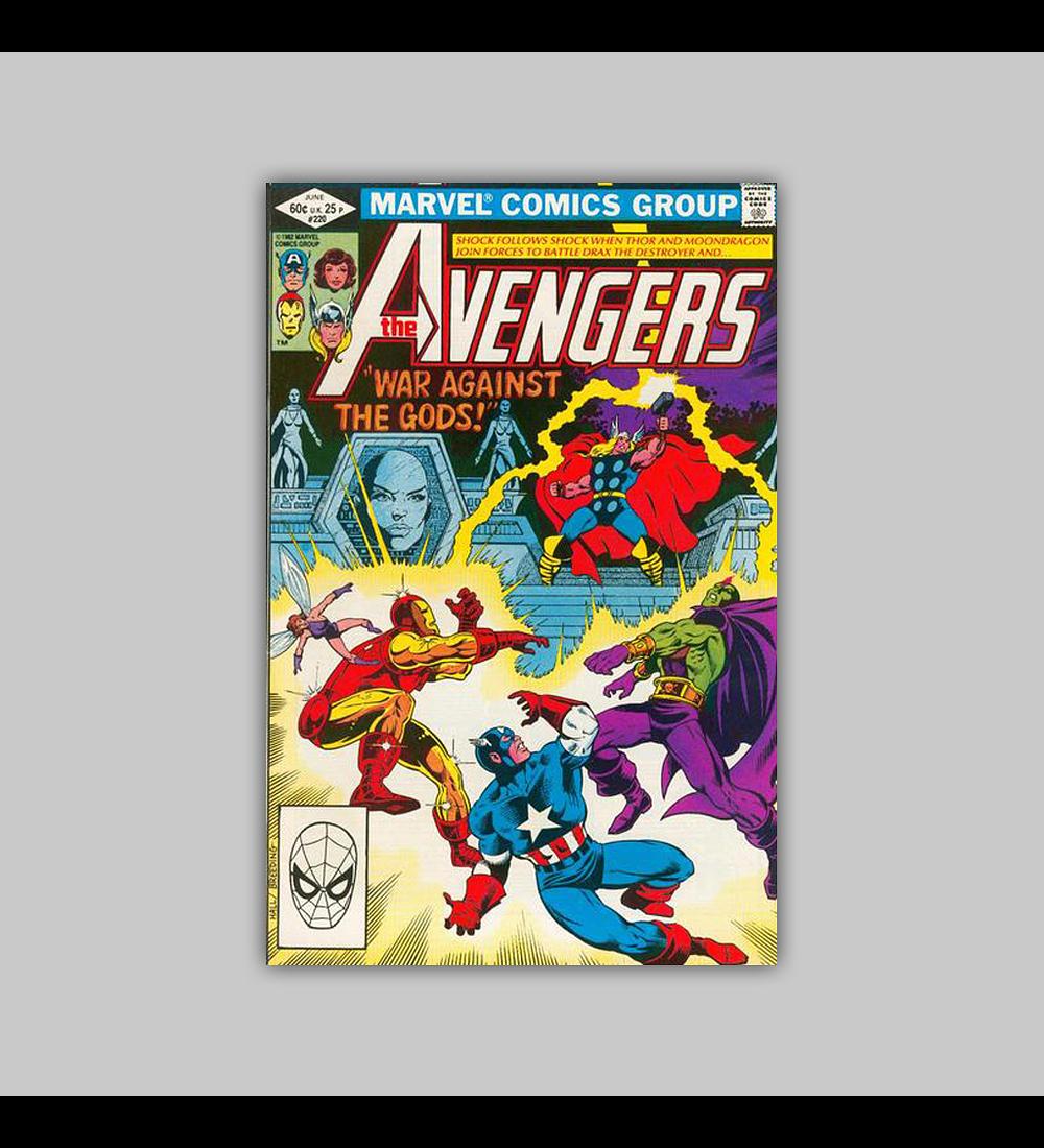 Avengers 220 1982