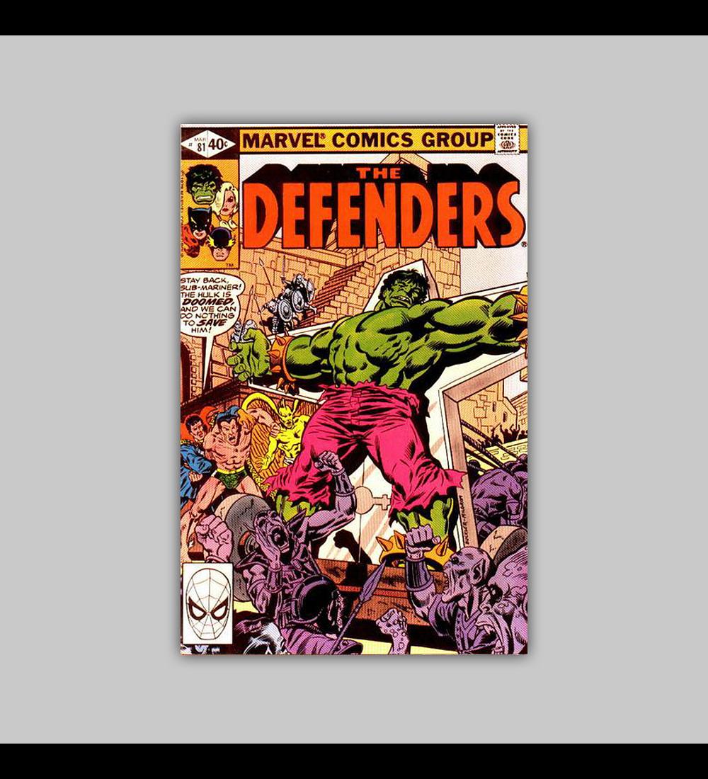 Defenders 81 VF/NM (9.0) 1980