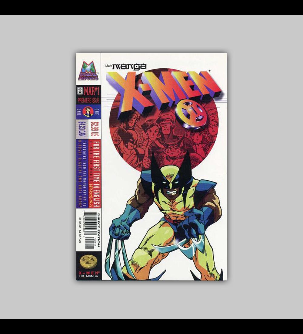 X-Men: The Manga 1 1998