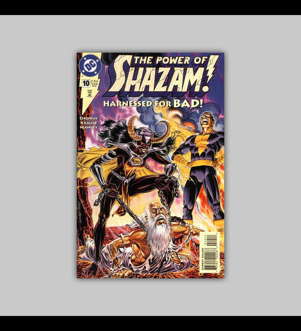 The Power of Shazam! 10 1995