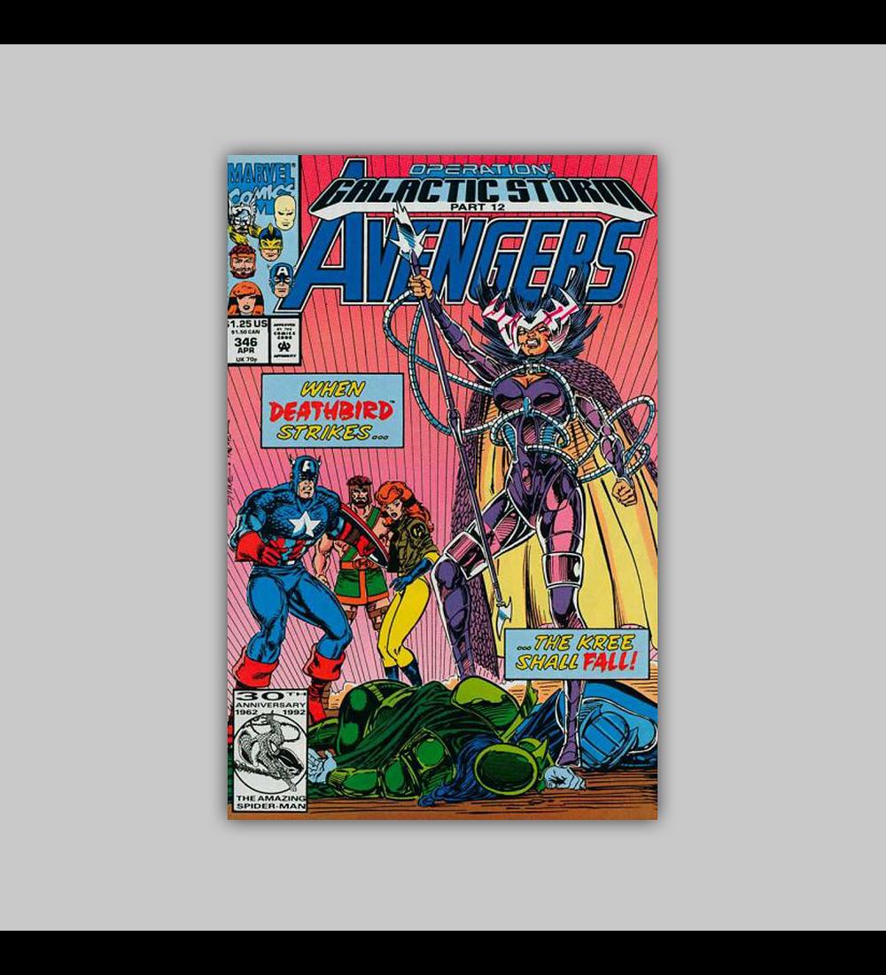 Avengers 346 1992