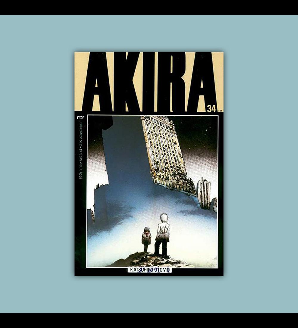 Akira 34 1994