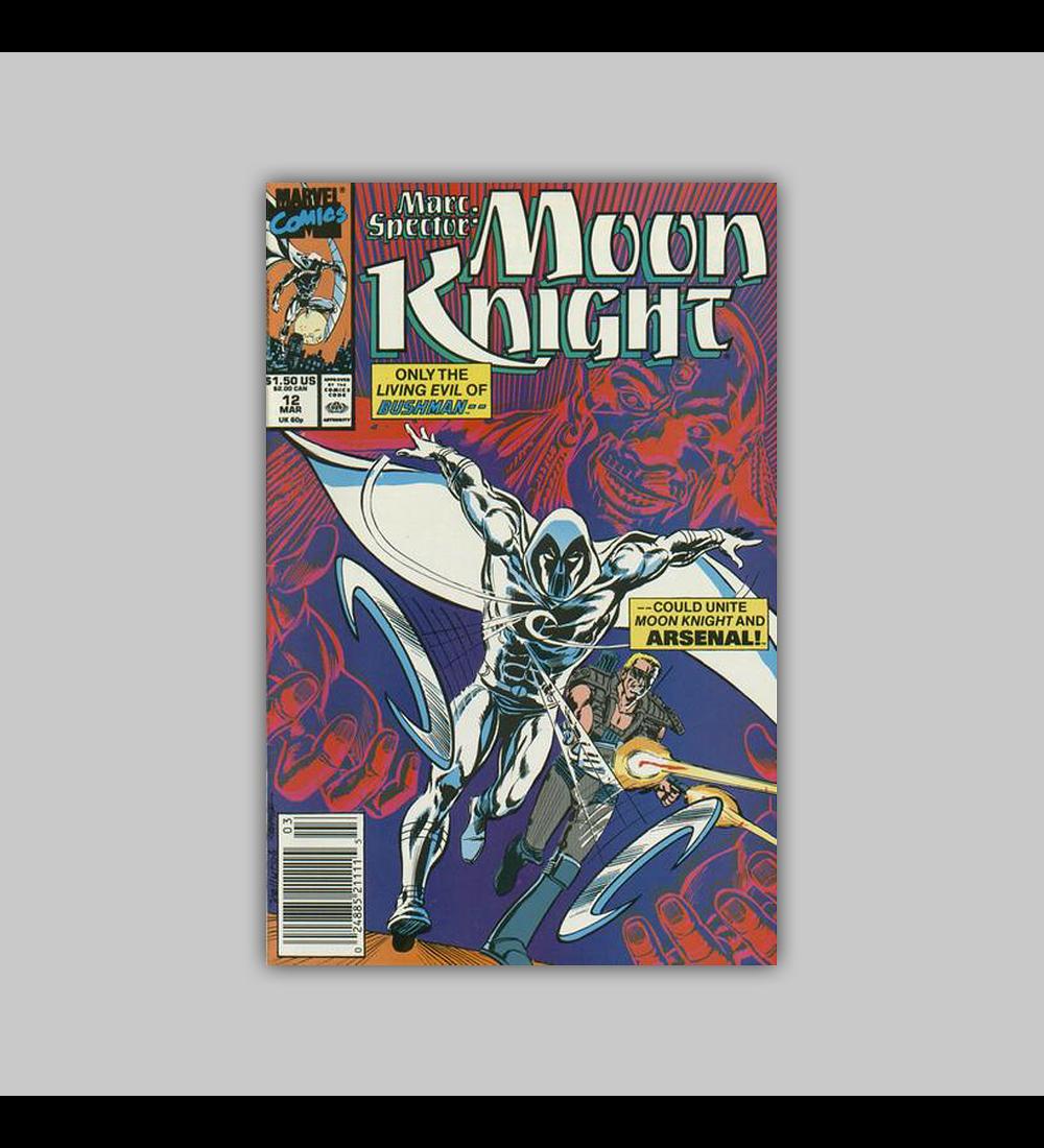 Marc Spector: Moon Knight 12 1990