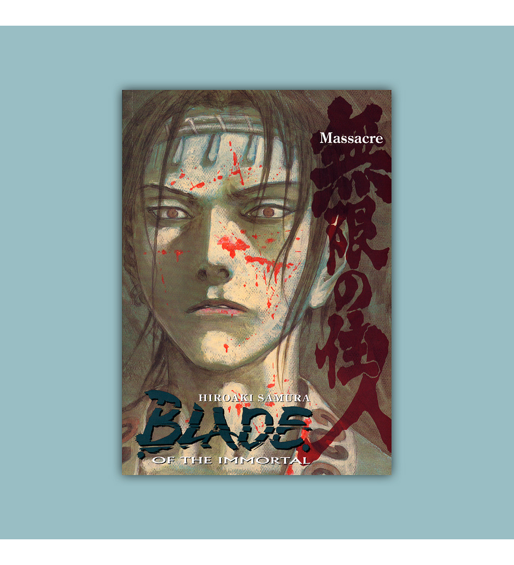 Blade of the Immortal Vol. 24 2011